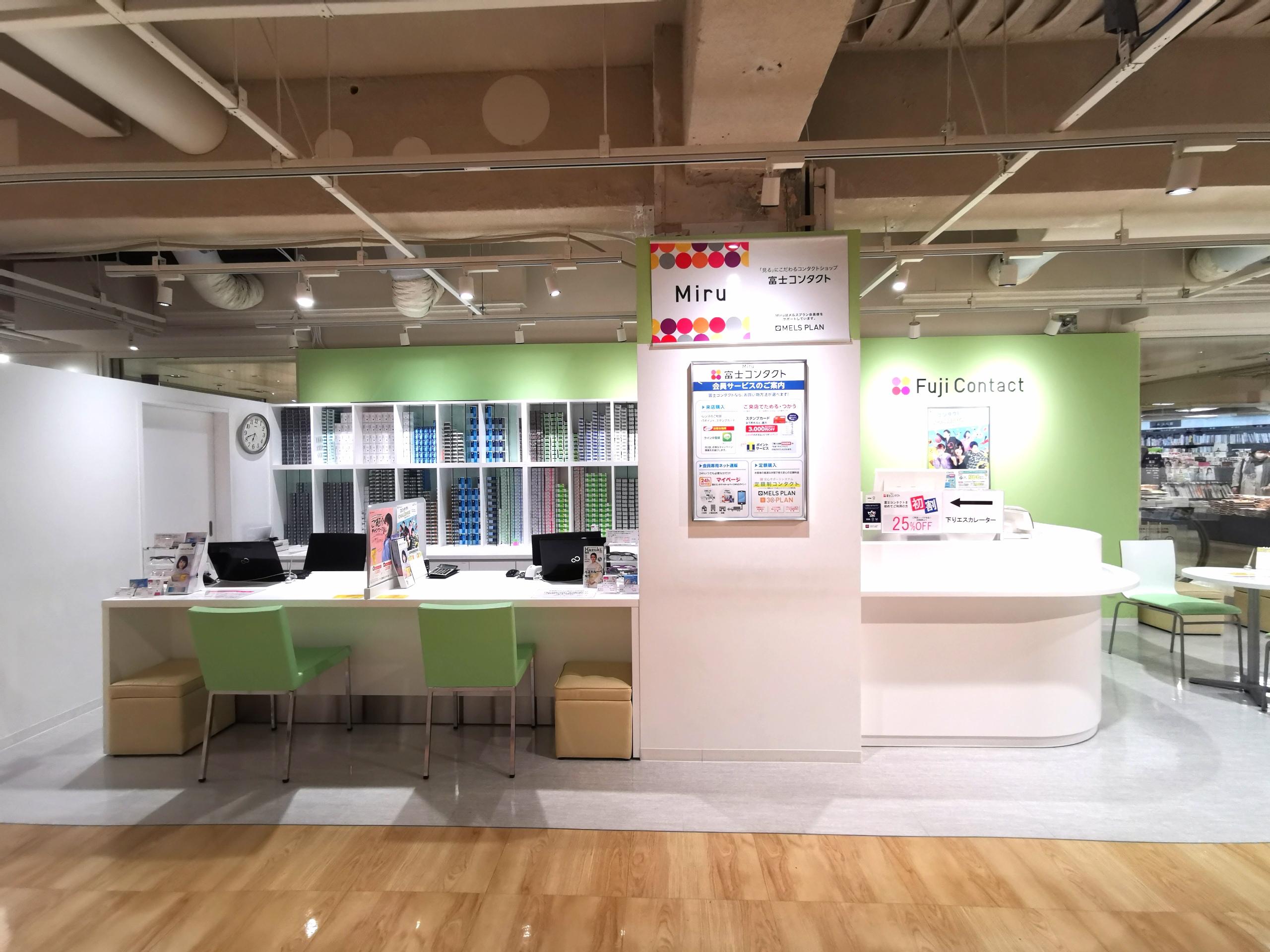 町田モディ店イメージ画像