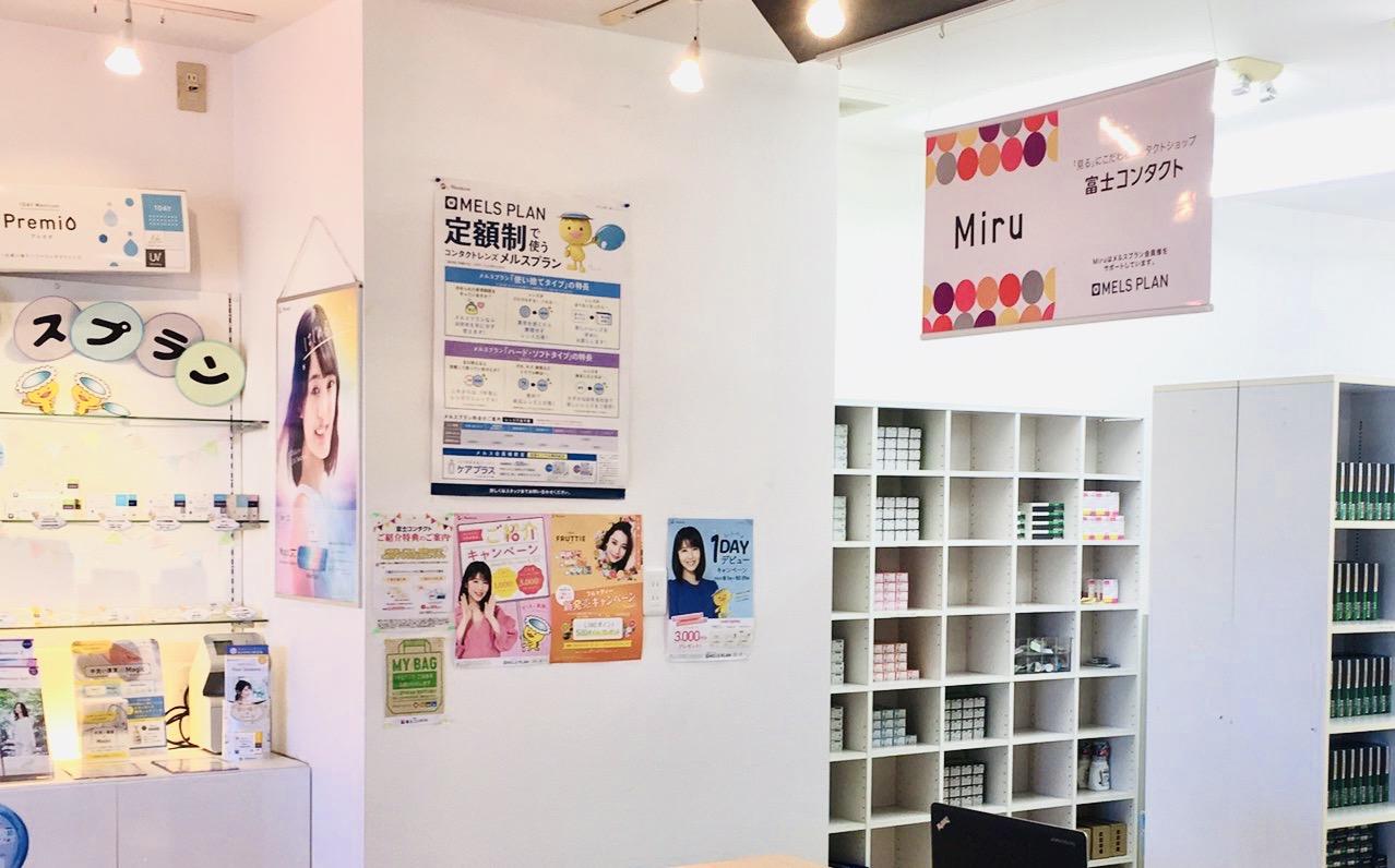 ふじみ野店イメージ画像