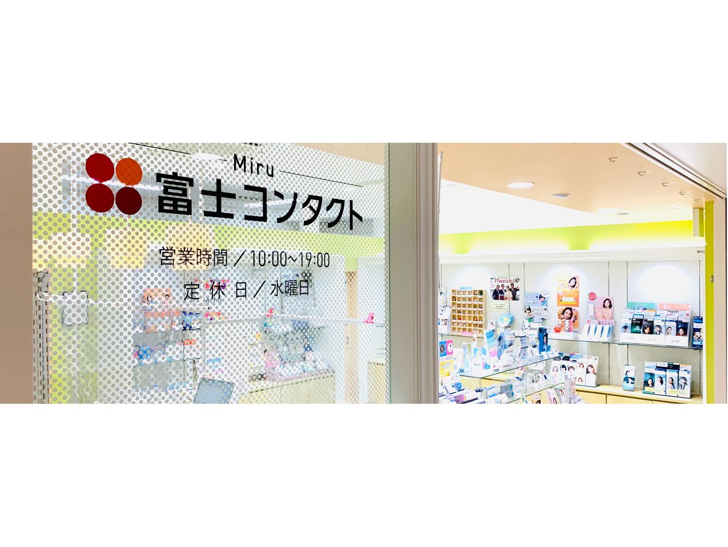 店舗写真スライダー02