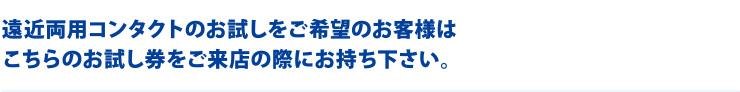 enkin_otameshi03