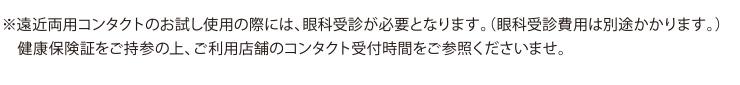 enkin_otameshi05