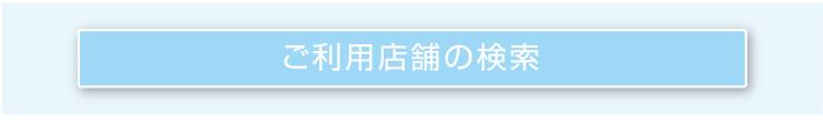 enkin_otameshi06