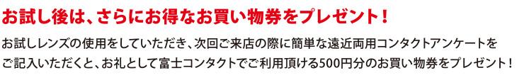 enkin_otameshi07