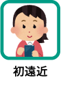 icon01b