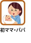 icon05b