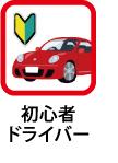 icon06b