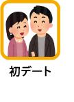 icon07b