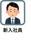 icon09b