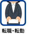 icon11b