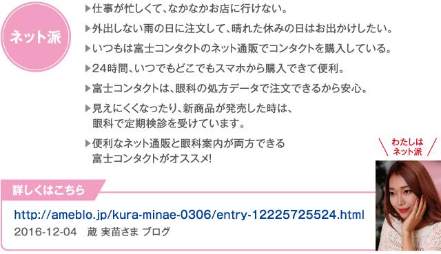 color1612_net