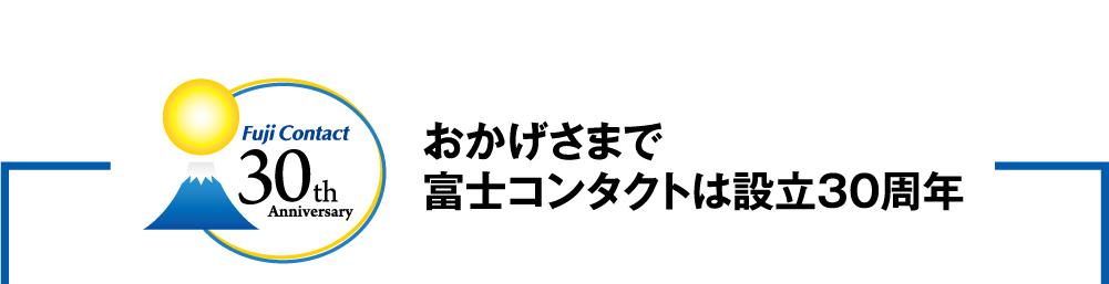 171101_03a